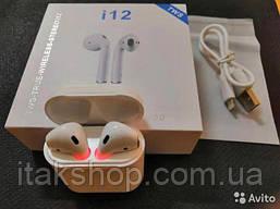 Бездротові сенсорні Bluetooth навушники i12 5.0 з кейсом Білі, фото 3