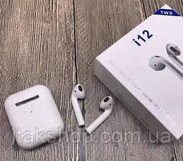 Бездротові сенсорні Bluetooth навушники i12 5.0 з кейсом Білі, фото 2