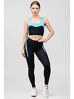 Костюм женский для фитнеса Go Fitness black-blue