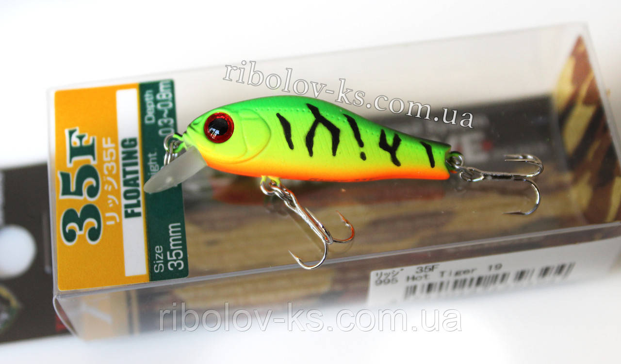 Воблер ZipBaits Rigge 35F #995