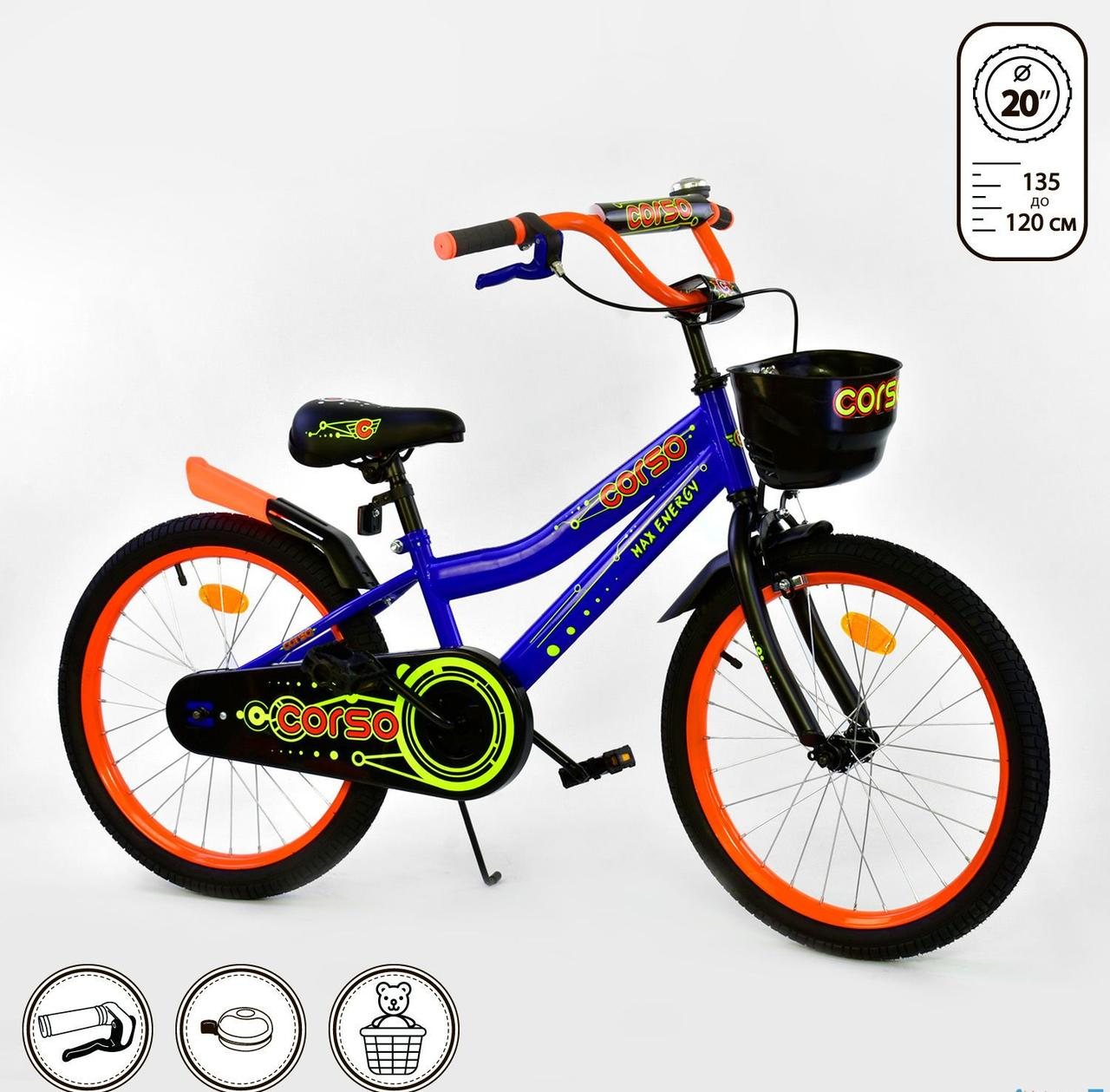 """Велосипед 20"""" дюймов 2-х колёсный R-20722""""CORSO"""" ручной тормоз, звоночек, корзинка, подножка, доп. колеса"""