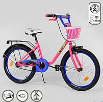 """Велосипед 20"""" дюймов 2-х колёсный 2096""""CORSO"""" ручной тормоз, звоночек, корзинка, подножка"""