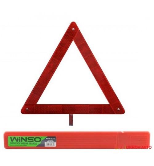 Знак Аварийный пластик.Упаковка Winso 149300
