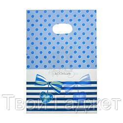 Пакет подарочный полиэтиленовый 20x30 , 100шт в упаковке