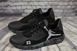 Мужские кожаные кроссовки Jordan  (Реплика) (Код: J2  ) ► Размеры [40,41,42,43,44,45]