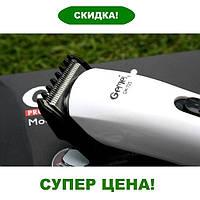 Беспроводная машинка для стрижки волос GEMEI GM-725