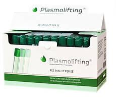 Биотехнологичные пробирки Plasmolifting, 9 мл