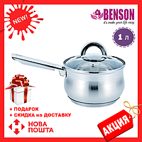 Ковш с крышкой из нержавеющей стали Benson BN-224 (1 л)   сотейник   ковшик Бенсон   набор посуды, фото 1