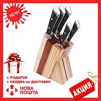 Набор ножей из нержавеющей стали на подставке Benson BN-404 (6 предметов) | кухонный нож | ножи Германия