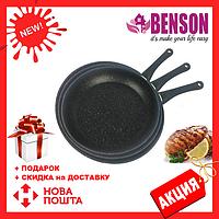 Набор сковородок с антипригарным мраморным покрытием Benson BN-505 (20см, 24см, 26см) | сковорода