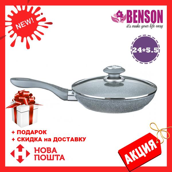 Сковорода с гранитным покрытием Benson BN-515 (24*5.5см), крышка, индукция, бакелитовая ручка   сковородка
