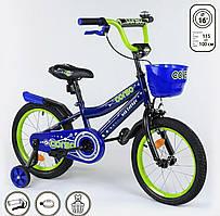 """Велосипед 16"""" дюймов 2-х колёсный R-16802 """"CORSO""""  ручной тормоз, звоночек, сидение с ручкой, доп. колеса"""