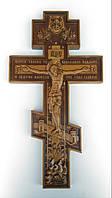 Крест деревянный, фото 1