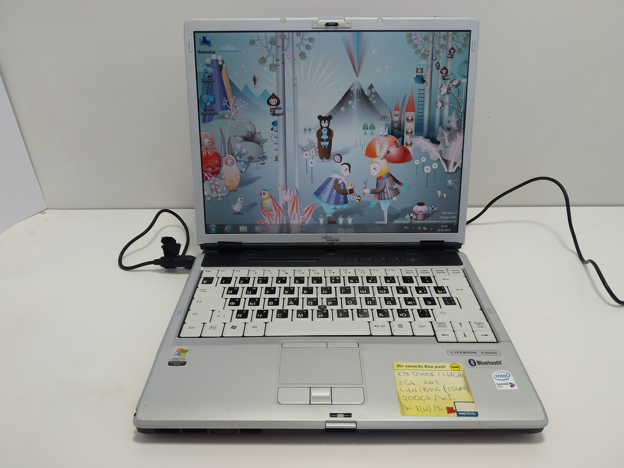 "14"" Fujitsu Siemens Lifebook s7110 \ 2 ядра t2300e 1.66\ 2 ГБ \ 160 ГБ\ Полностью настроен"