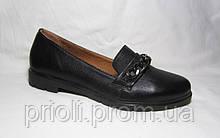 Распродажа 37 38 39 размер женские туфли лоферы кожа