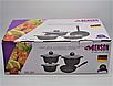 Набор посуды Benson BN-313 (7 предметов) мраморное покрытие | кастрюля | сковорода | кастрюли | сковородка, фото 7