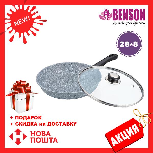 Сковорода глубокая с гранитным покрытием Benson BN-520 (28*8см), крышка, индукция, ручка бакелит  сковородка