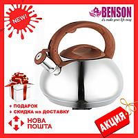 Чайник со свистком из нержавеющей стали Benson BN-702 (3 л), нейлоновая ручка, индукция | свистящий чайник, фото 1