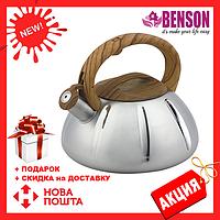 Чайник со свистком из нержавеющей стали Benson BN-704 (3 л), нейлоновая ручка, индукция | свистящий чайник, фото 1