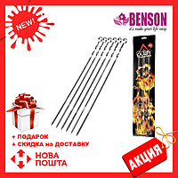 Шампура BBQ для шашлыка Benson BN-904 (набор из 6 штук) 60 см | шампур | набор шампуров Бенсон