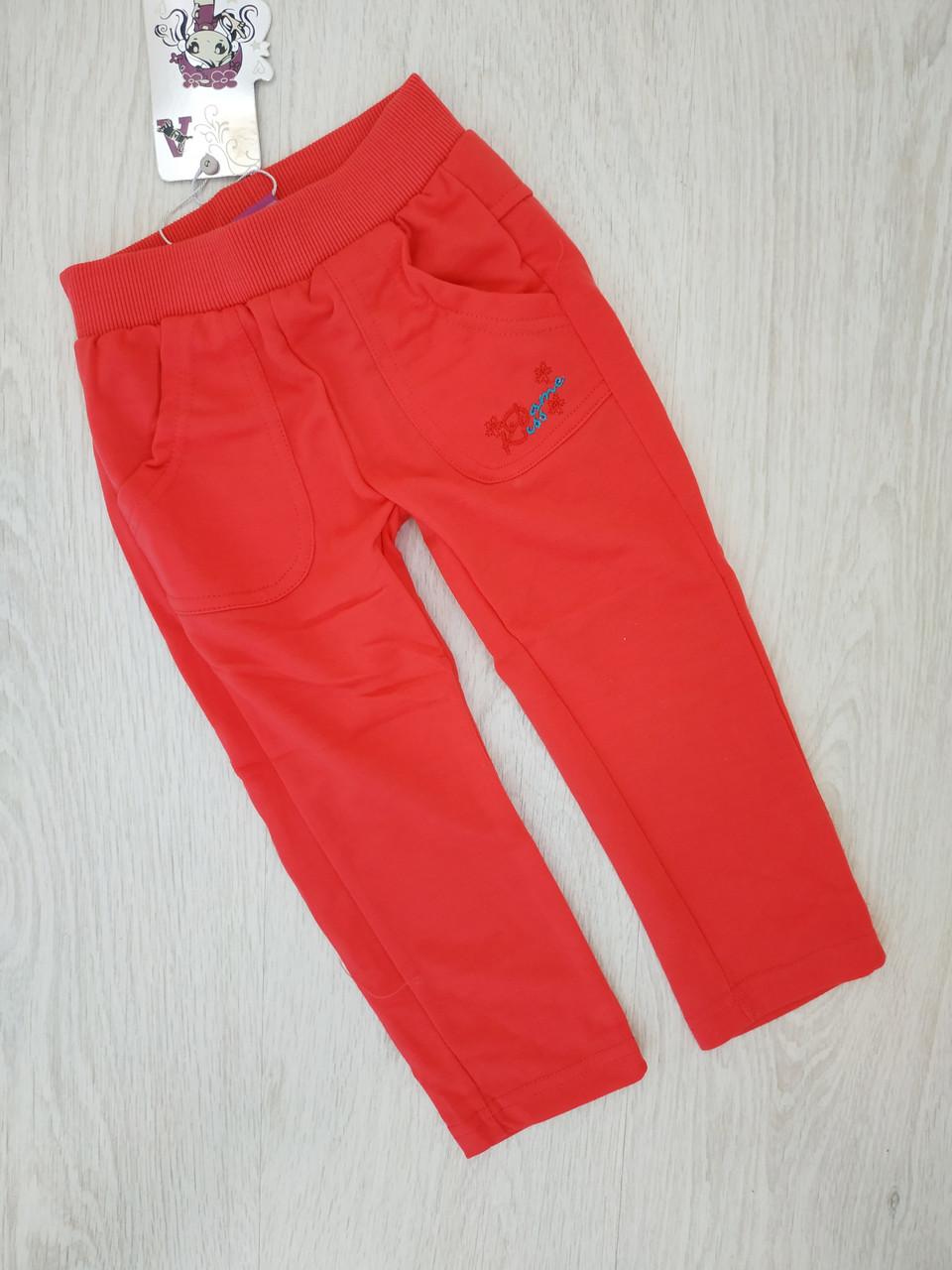 Спортивные брюки для девочек, Active Sports, арт. 2410, 74 см