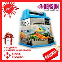 Тёрка из нержавеющей стали 6 сторон Benson BN-1013 | шинковка | кухонная терка из нержавейки Бенсон, фото 1