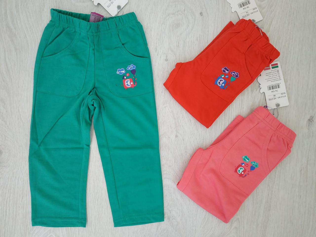 Спортивные брюки на девочек, Active Sports, Венгрия, 74,80,86 рр, арт. 2702,