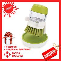 Кухонная щётка для мытья с дозатором для жидкого мыла Jesopb Soap Brush салатовая, фото 1