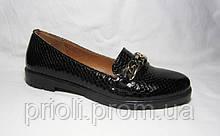 Распродажа 37 38 размер женские туфли лоферы лаковая кожа