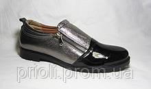 Распродажа 38 размер женские туфли лаковая кожа