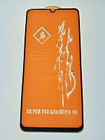 Защитное стекло 6D для Huawei P30 Lite Glue Черное