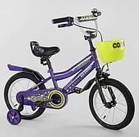 """Велосипед 14"""" дюймов 2-х колёсный R-14002 """"CORSO""""  ручной тормоз, звоночек, сидение с ручкой, доп. колеса, фото 1"""