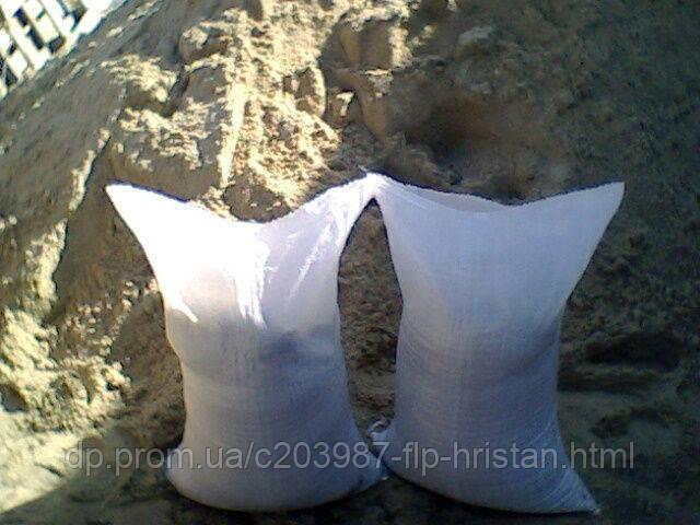 Песок строительный фасованный со склада доставка щебня из горного в Ижевск