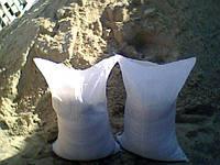 Песок строительный (речной) фасованный по 45 кг в мешках