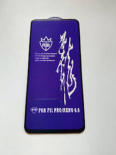 Захисне скло 6D для Huawei P Smart Z Full Glue Чорне