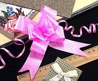 (10шт) Подарочные бантики 47х3см (15,5х13,5см в собранном виде) бант-затяжка Цвет - Розовый, фото 1
