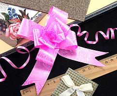 (10шт) Подарочные бантики 47х3см (15,5х13,5см в собранном виде) бант-затяжка Цвет - Розовый