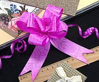 (10шт) Подарочные бантики 47х3см (15,5х13,5см в собранном виде) бант-затяжка Цвет - Фуксия, фото 1