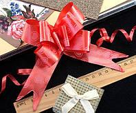 (10шт) Подарочные бантики 47х3см (15,5х13,5см в собранном виде) бант-затяжка Цвет - Красный