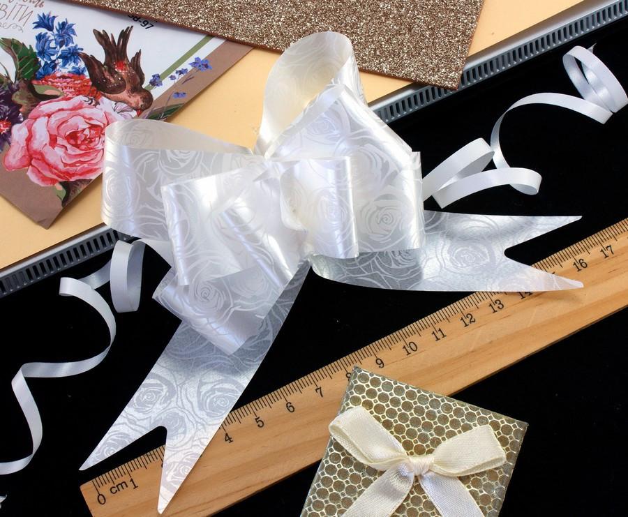 (10шт) Подарочные бантики 47х3см (15,5х13,5см в собранном виде) бант-затяжка Цвет - Белый