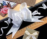 (10шт) Подарочные бантики 47х3см (15,5х13,5см в собранном виде) бант-затяжка Цвет - Белый, фото 1