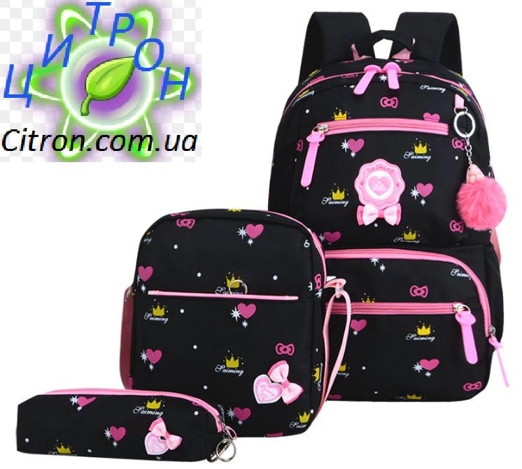 Рюкзак школьный детский женский Набор 3 в 1 для девочки чёрный . Сердечки. В подарок брелок.