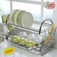 Сушилка для Посуды из  Стали Kitchen Storage Rack Стойка для Хранения Посуды  (V-212)