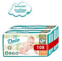 Підгузники дитячі Dada Extra Soft Box Mega 3 (4-9 кг) 108 шт, фото 1