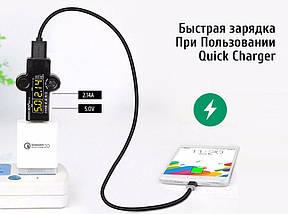 Кабель USB Type-C Ugreen US141 для зарядки и передачи данных (Черный), фото 2
