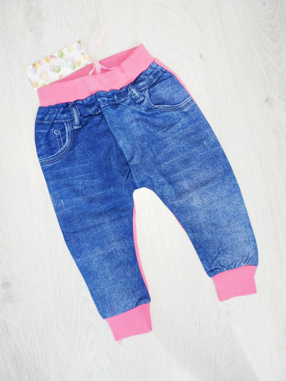 Спортивные брюки для девочки, Венгрия, Grace, арт. 50086, 86-104 см