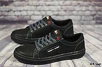 Мужские кожаные кеды, кроссовки Tommy Hilfiger  (Реплика) (Код: 24 чер   ) ►Размеры [40,41,42,43,44,45], фото 1