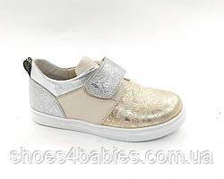 Шкіряні ортопедичні туфлі дівчинці р. 27, 28 ТМ FS collection модель 8814