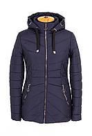 Осенние женские куртки  модные 42-60  темно синий