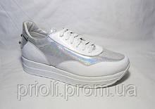 Распродажа 37 размер женские белые кроссовки кожа